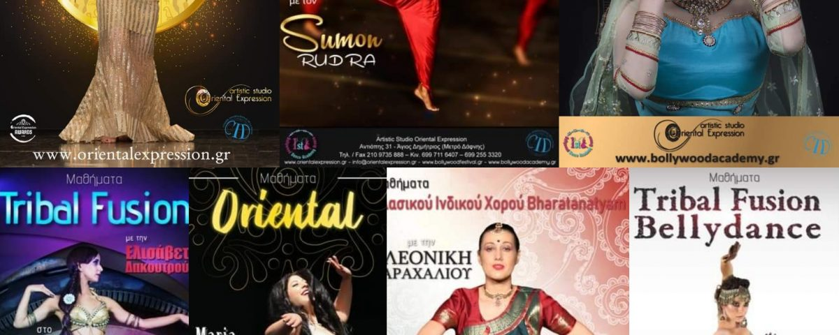 Oriental Expression_OnLine Classes 2021_Δάσκαλοι